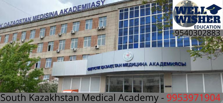 South Kazakhstan Medical Academy Kazakhstan